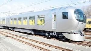 Japonia_tren
