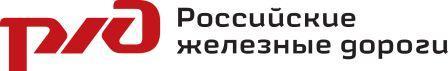 Oleg Belozerov, CEO al RDZ, identifică tehnologiile cheie pentru căile ferate ruse ale viitorului